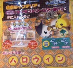 New Dream World Furniture Pok Latest Pok Mon Sun Moon News And Rumors