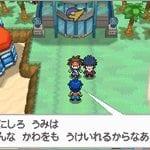 shizui-talk2