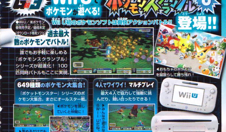 New Game Announced: Pokémon Scramble U