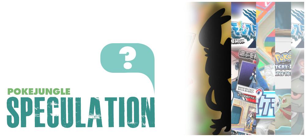 slider-speculation