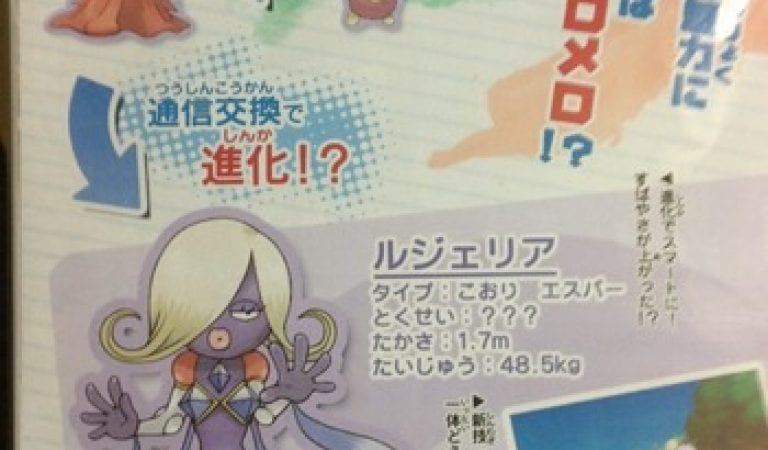 What the Fake?! Jynx Evolution Revealed