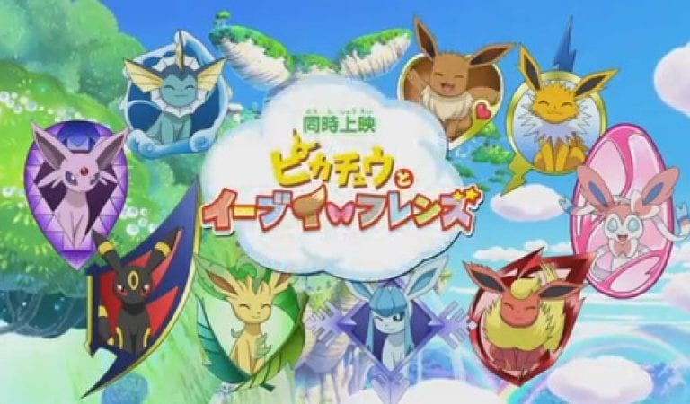 Sylveon's Type Hinted at in Promo