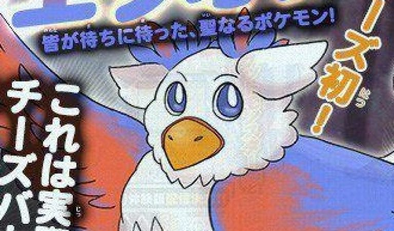 What the Fake?! First Light-type Pokémon Revealed (UPD)