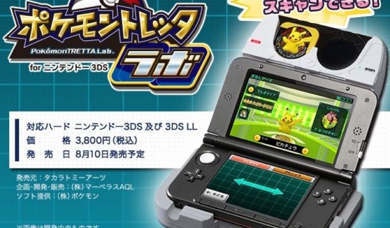 Pokémon Tretta Coming to 3DS