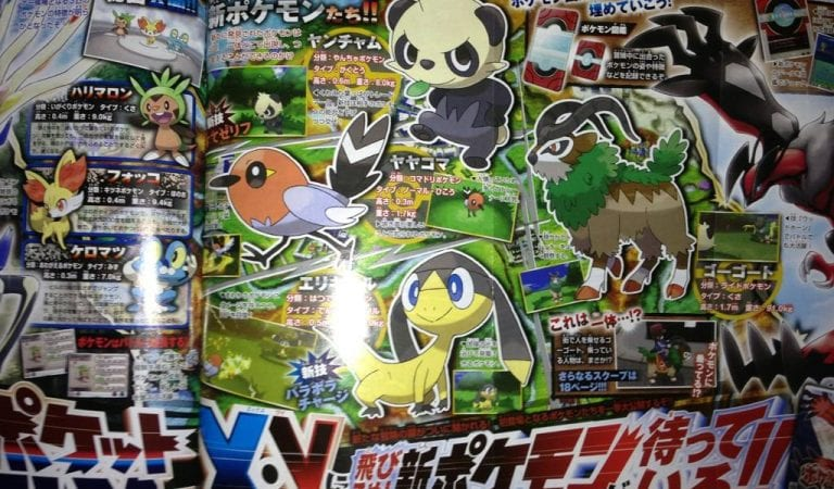 June Corocoro Leaking! [UPD 5]