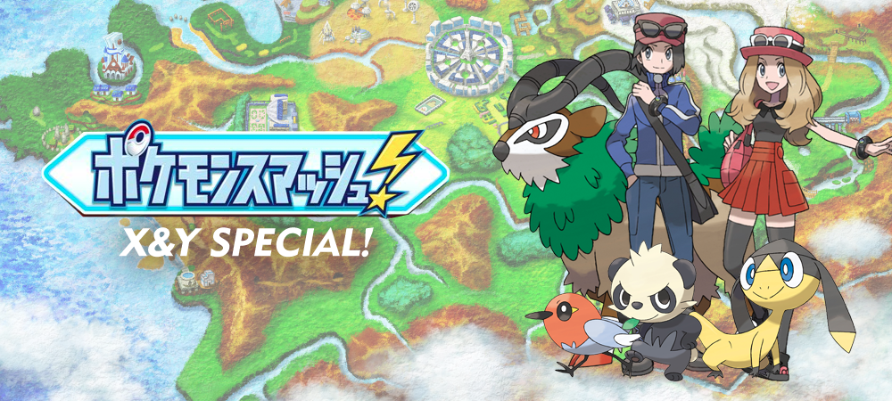 Pokémon Smash X & Y Special — Finished!