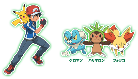 Pokemon-XY-Anime-Characters