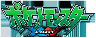Pokemon-XY-Anime-Logo