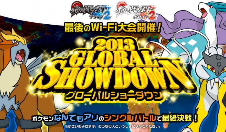 Dream World Shutting Down January 14th & Tournament