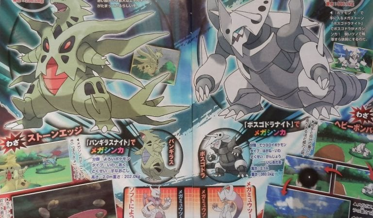 CoroCoro and SPP Confirm New MegaEvolutions