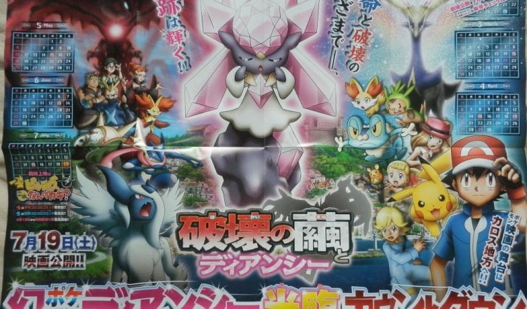The Cocoon of Destruction & Diancie Gets New Movie Poster
