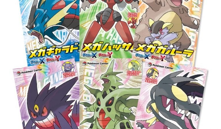 Mega Evolution Giveaway coming to Pokémon Centers in Japan