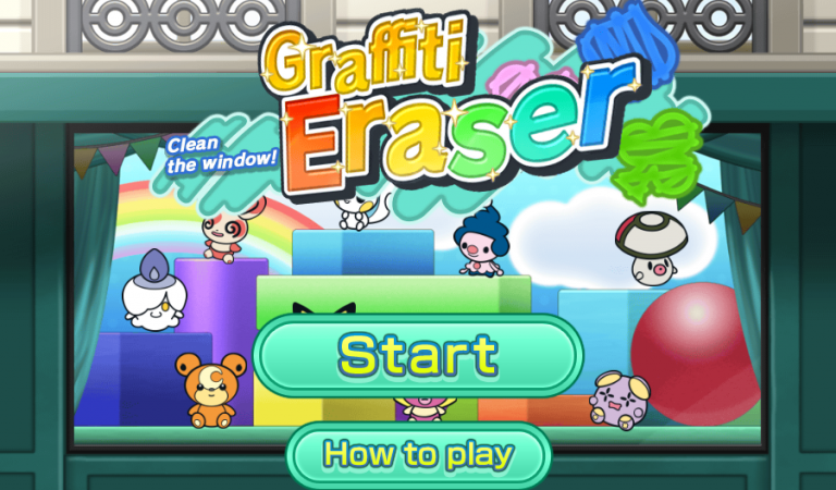 'Graffiti Eraser' Mini-Game Now Out on the Pokémon Global Link