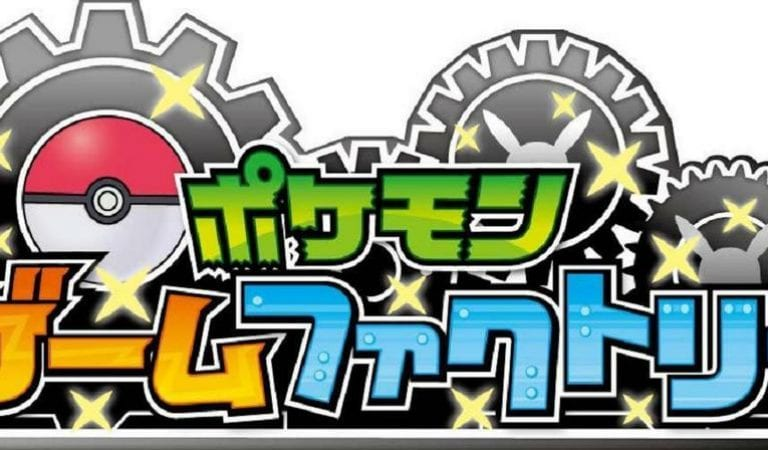 Pokémon Game Factory Trademark Found
