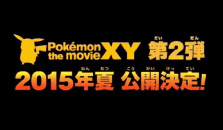 First Look at 2015 Pokémon Movie Coming Soon