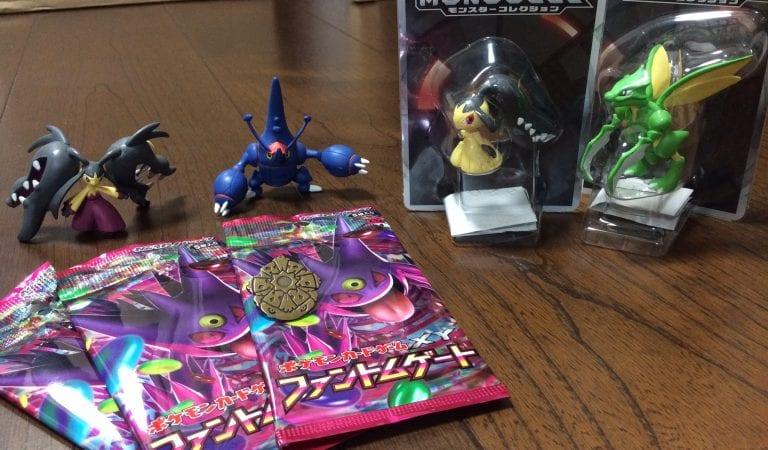 PJN in JPN: Last Trip to Tokyo's Old Pokémon Center