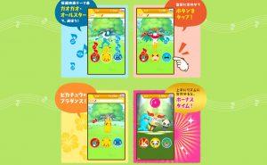 pokemon-dance-screens