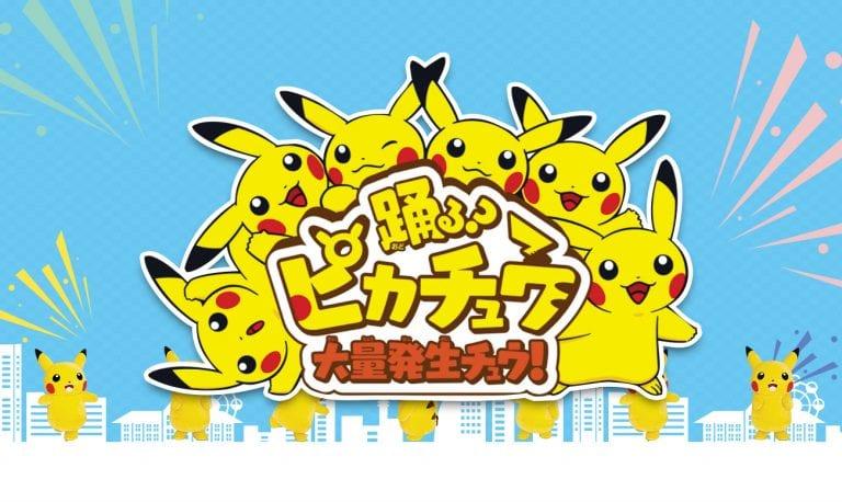 Ash's Pikachu - Bulbapedia, the community-driven Pokémon ...