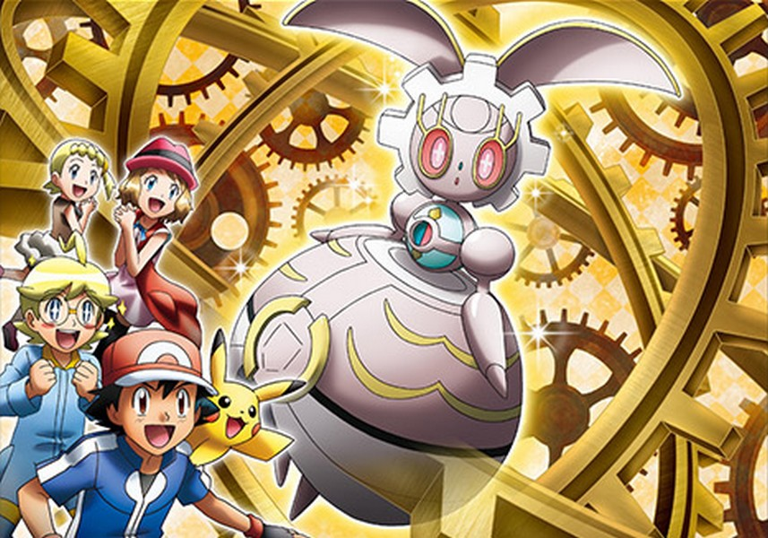 Magearna Sm Smogon Strategy Pokedex