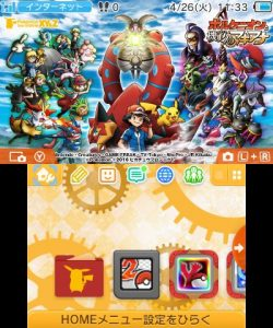 magearna-3ds-theme