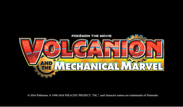 Volcanion Event & Movie Coming Stateside!