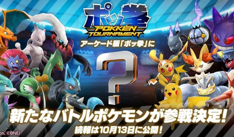 New Pokkén Tournament Fighter On the Way!