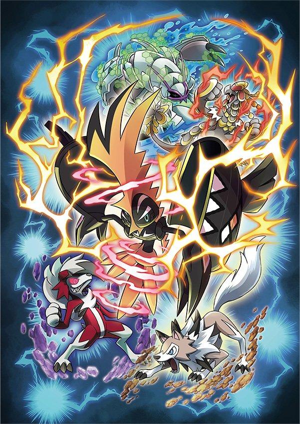 Pokemon Nature S Madness