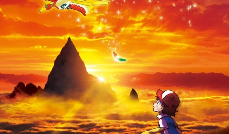 'I Choose You' To Receive Theatrical Run in US, Salazzle Event