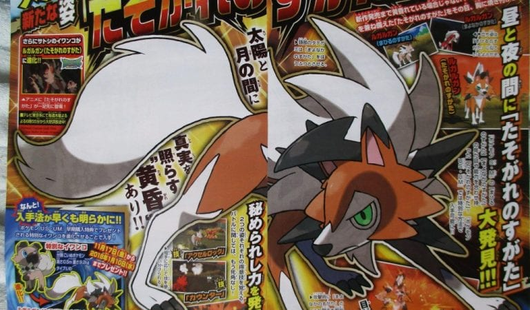 September CoroCoro Leaking [UPD]