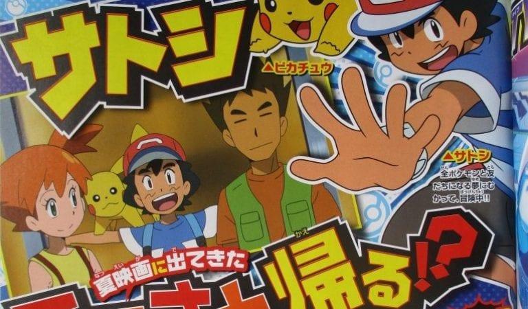 Brock & Misty To Make Anime Comeback