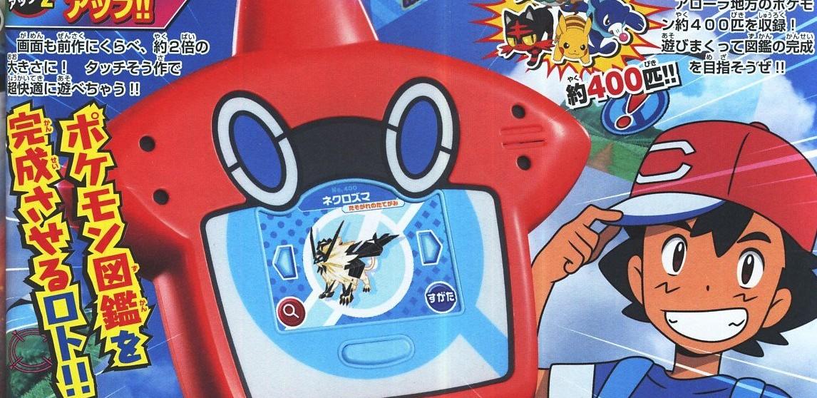 Pokémon Ultra Soleil et Lune, spéculations, prévisions, théories - Page 4 Rotom-dex-dx-crop