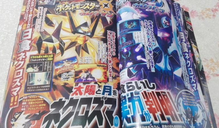 November CoroCoro Leaks Reveal New USUM Info