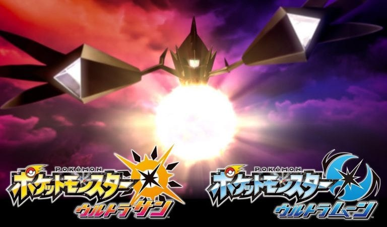 Oha Suta Drops New Ultra Sun & Ultra Moon Trailer