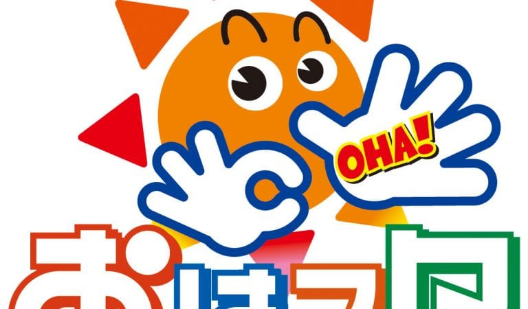 Oha Suta to Reveal 'Shocking' Pokémon News