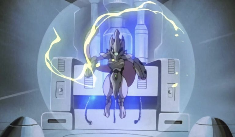 Armored Mewtwo Trademarked, Gym Masters Revealed